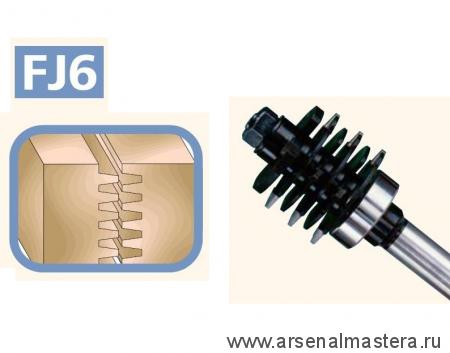Набор многошипового соединения хвостовик 12мм (Фреза  минишип D39,5 B33) W.P.W. FJ60002