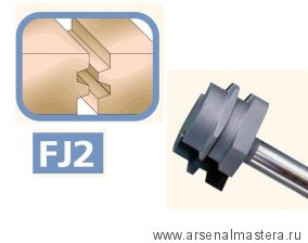 Фреза прямого соединения для продольного сращивания D47 B28 хвостовик 12 W.P.W. FJ20002