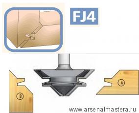 Фреза прямого/углового соединения 90 и 180 гр D67 B30 хвостовик 12_S W.P.W. FJ40002