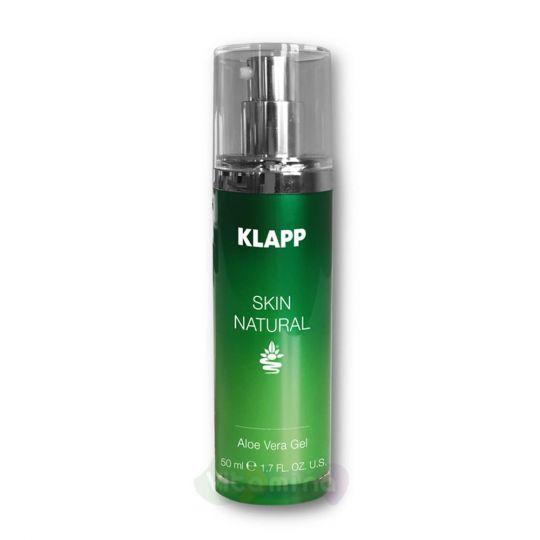 Klapp Гель Алое Вера Skin Natural Aloe Vera Gel, 50 мл