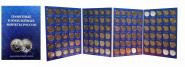 Набор БИМ(биметалл), 2 монетных двора. 115 шт. 2000-2018 (ХОРОШЕЕ КАЧЕСТВО)