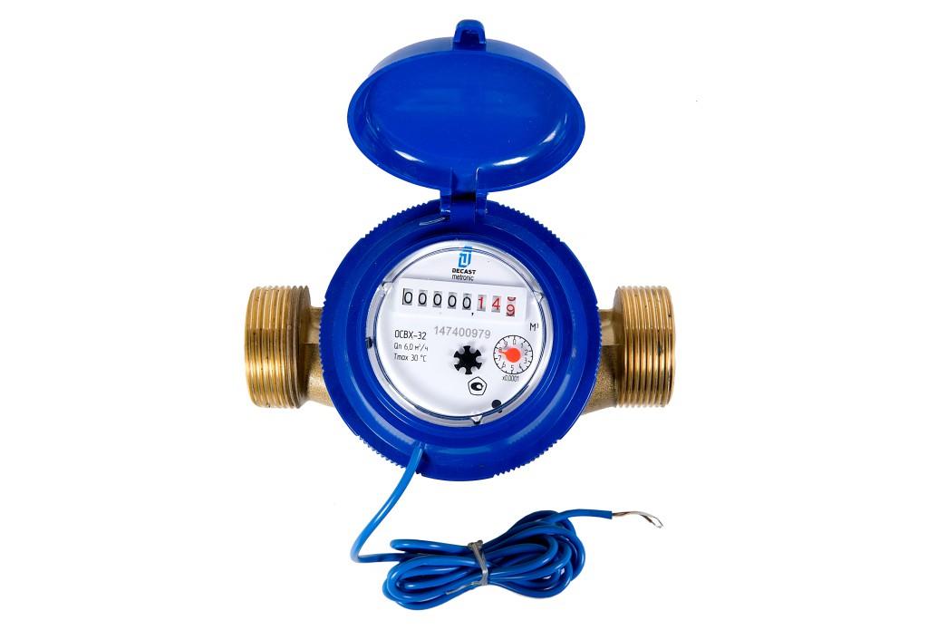 Счетчик воды ОСВХ-40 ДГ