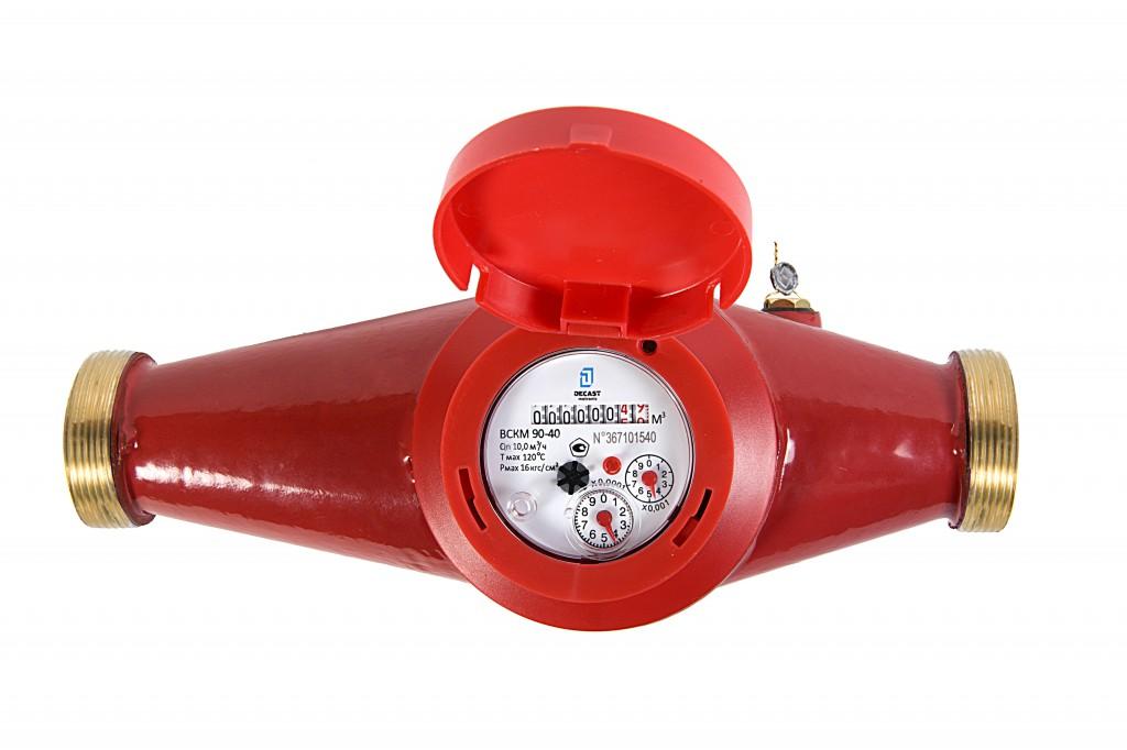 Счетчик воды ВСКМ 90-40