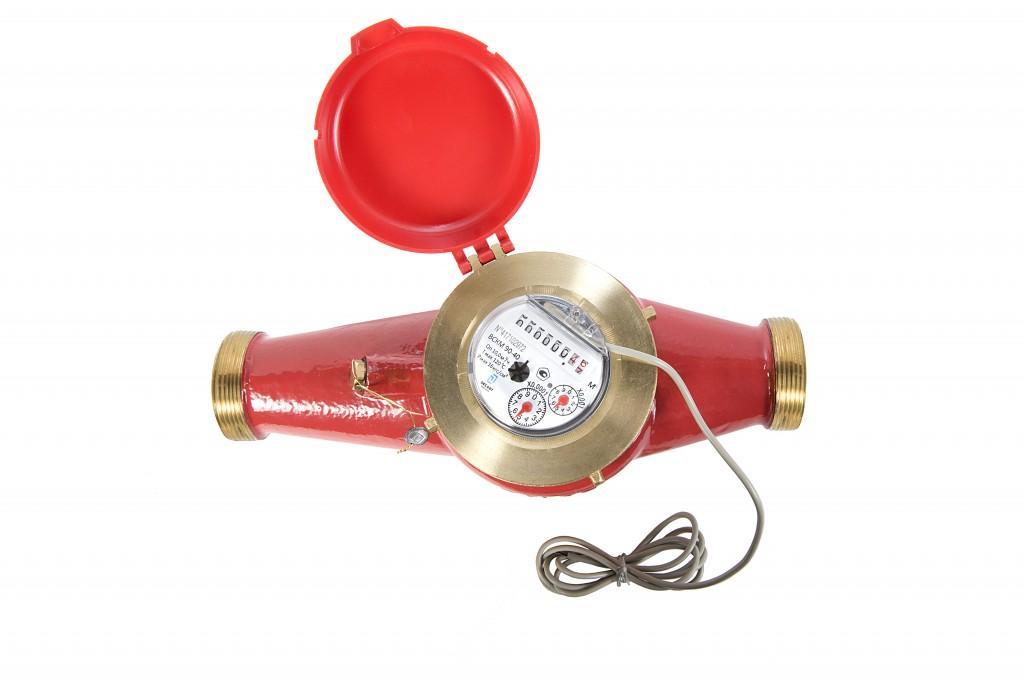 Счетчик воды ВСКМ 90-50 ДГ