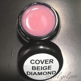 COVER BEIGE DIAMOND ROYAL GEL 15 мл
