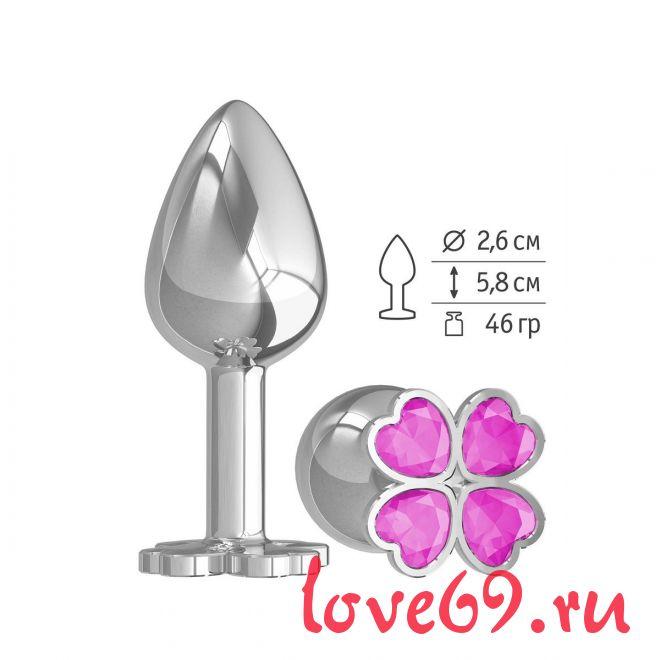 Серебристая анальная втулка с клевером из розовых кристаллов - 7 см.