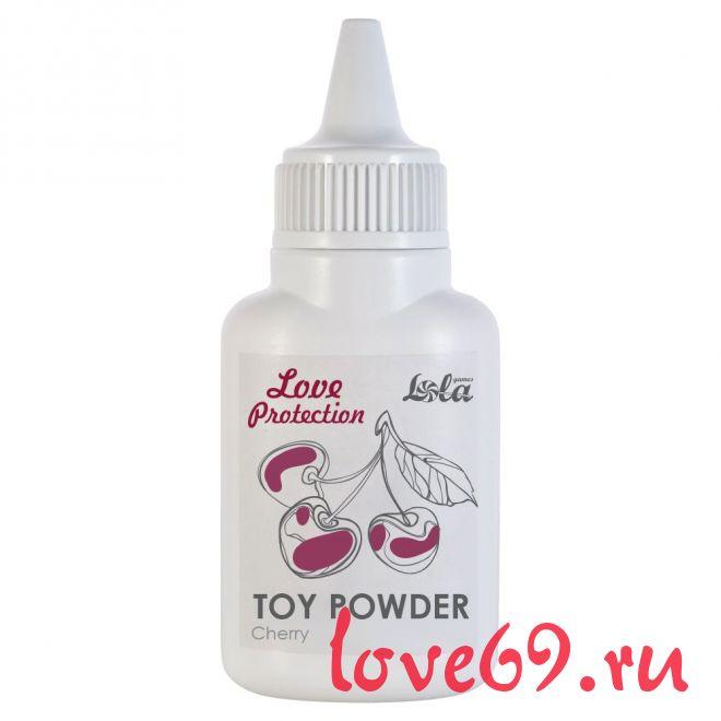 Пудра для игрушек Love Protection с ароматом вишни - 15 гр.
