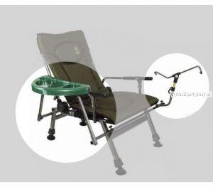 Столик и держатель для удочки ( к креслу F5R) (Артикул:STR )