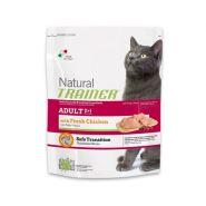 Trainer Natural Cat Adult With Chicken Корм с курицей для взрослых кошек (10 кг)