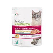 Trainer Natural Cat Sterilised Adult With White Meats And Pea Fibre Корм с белым мясом и клетчаткой гороха для взрослых стерилизованных кошек (300гр)