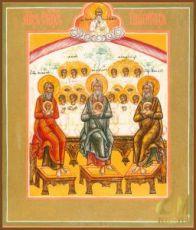 Икона Лики святых праотцов