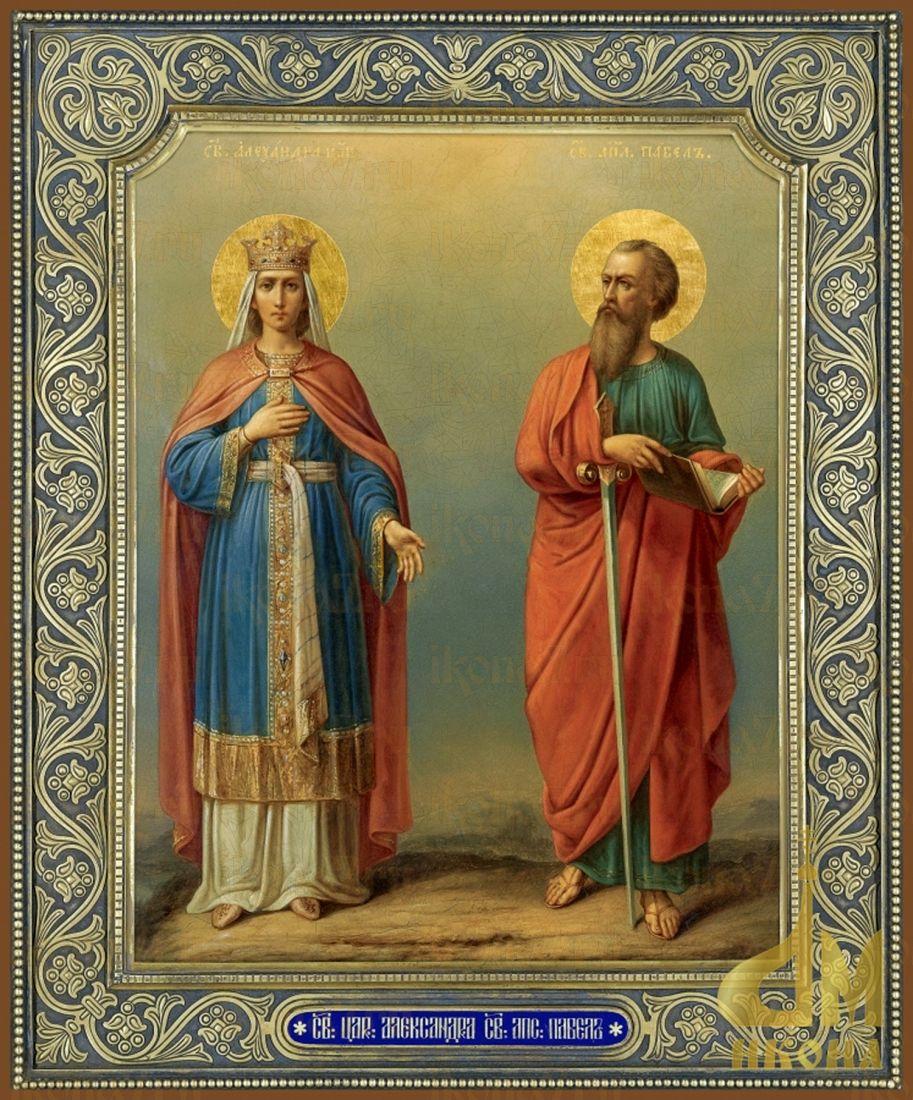 Икона Святая царица Александра и Святой апостол Павел