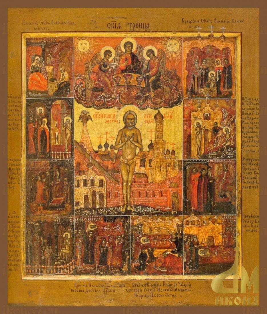 Икона Василий Блаженный с житием