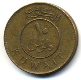Кувейт 10 филсов 2006