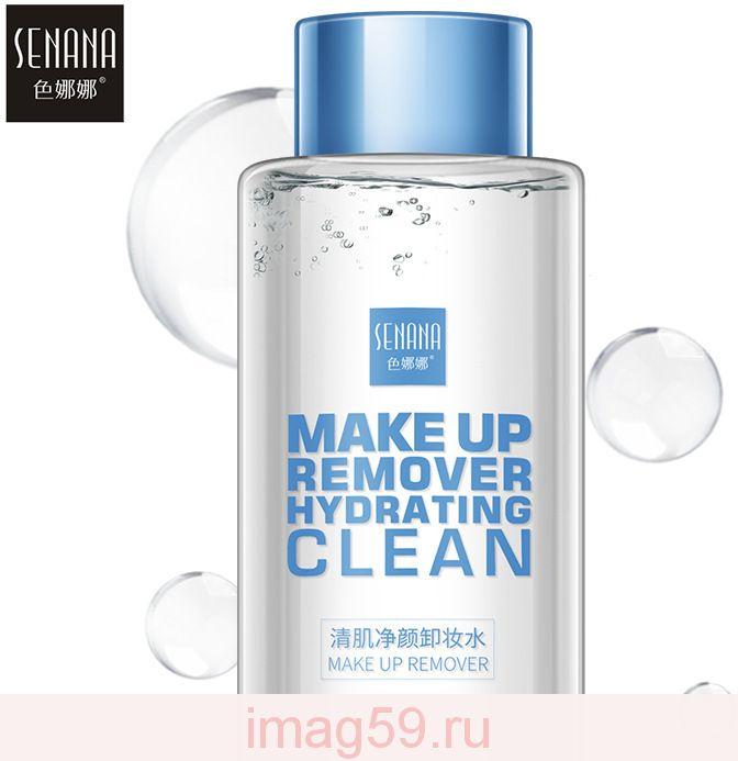 BE0964504 Для снятия макияжа