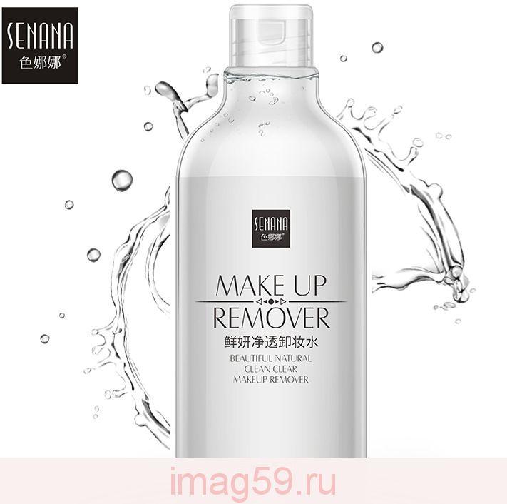 BE1379681 Для снятия макияжа