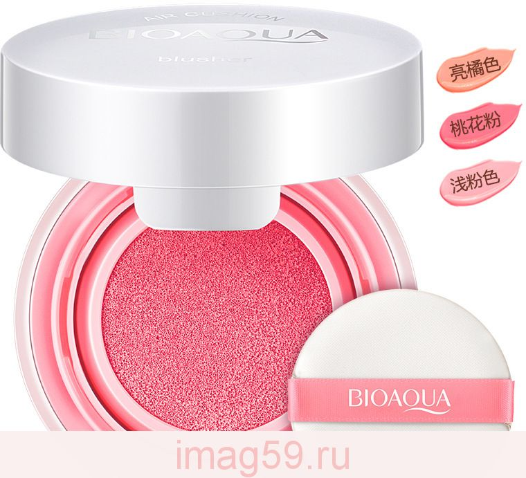 BE4164494 Румяна
