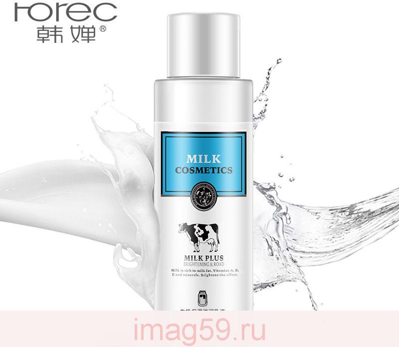 BE5588018 Молочко для лица с протеинами молока