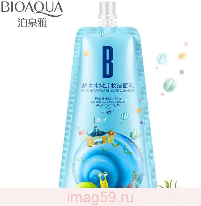 BE1382945 Вода для снятия макияжа
