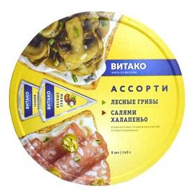 Сыр плавленый Ассорти Лесные грибы/Салями халапеньо треуг. 50%  140г Витако