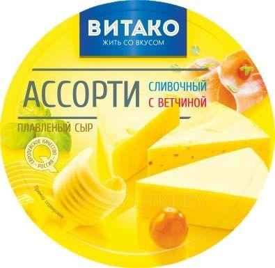 Сыр плавленый Ассорти Сливочный/Ветчина треуг. 50%  140г Витако