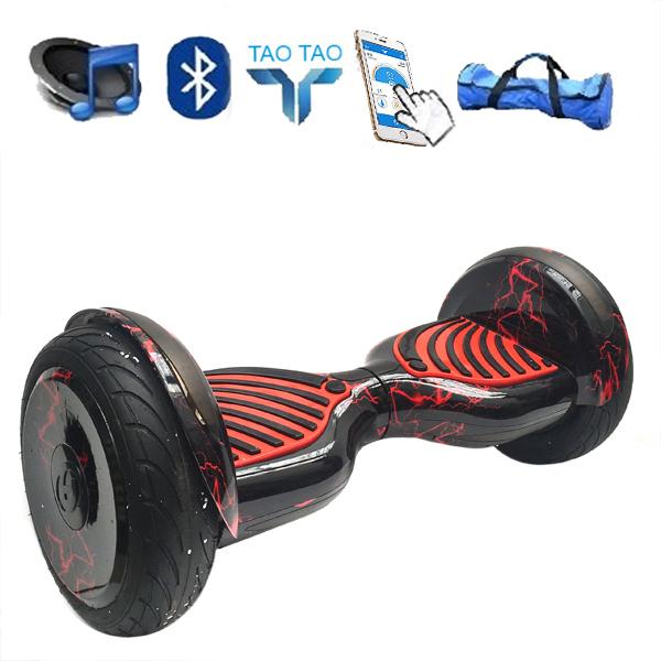 Гироскутер Smart Balance Wheel NEW 10,5 (сомобаланс)