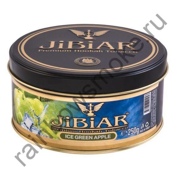 Jibiar 250 гр - Ice Green Apple (Ледяное Зеленое Яблоко)