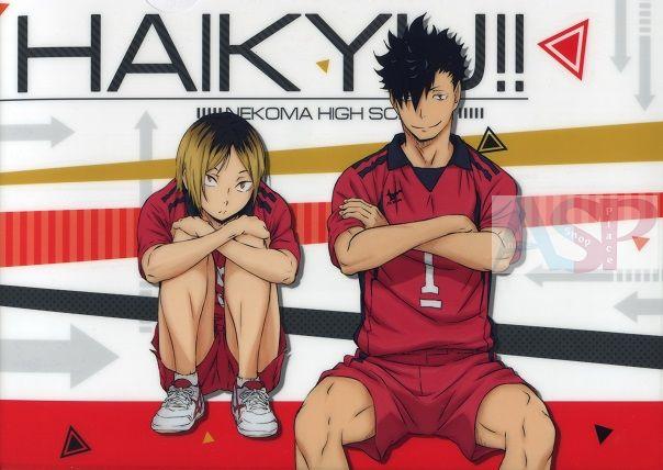 Плакат Haikyuu