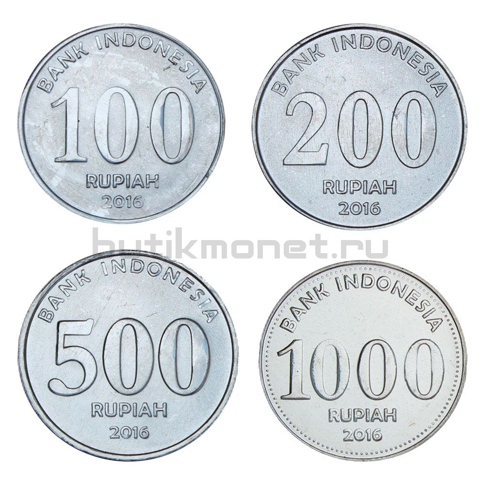Набор монет 2016 Индонезия (4 штуки)