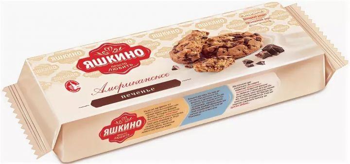 Печенье Американское с шок.каплями 200г Яшкино