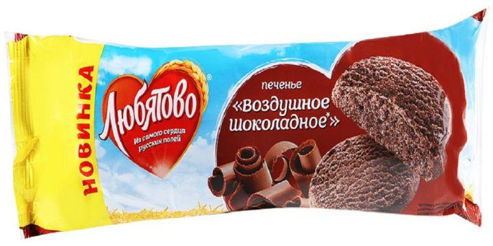 Печенье Сдобное воздушное шоколадное 200г Любятово