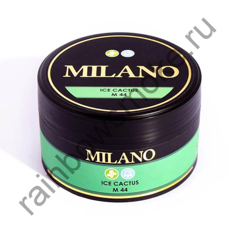 Milano 100 гр - M44 Ice Cactus (Ледяной Кактус)