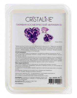 "Парафин косметический ""Витамин Е"" Cristaline, 450 мл."
