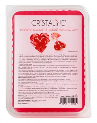 "Парафин косметический ""Масло Ши"" Cristaline, 450 мл."