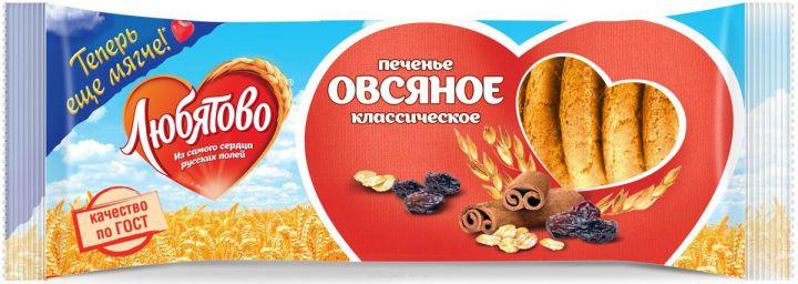Печенье Овсяное классическое 250г Любятово