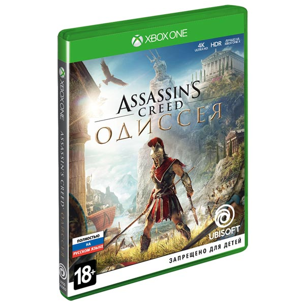 Игра Assassin's Creed Одиссея (Xbox One)