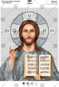 А4Р_141 Virena.. Иисус Христос. А4 (набор 600 рублей)