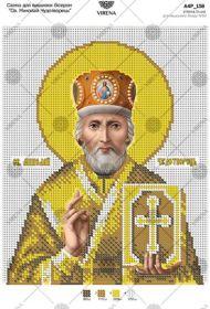 А4Р_138 Virena. Святой Николай Чудотворец. А4 (набор 700 рублей)