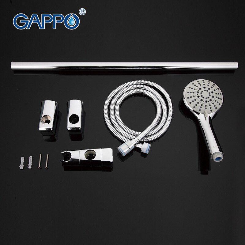 Gappo G8006