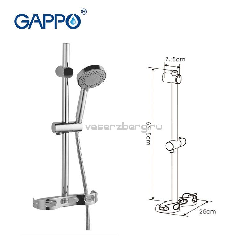 Gappo G8002