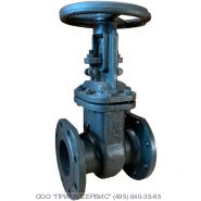 Задвижка клиновая фланцевая ЗКЛ2-300-16нж DN 300 PN 16 кгс/см2 30нж41нж