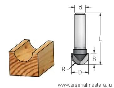 Фреза пальчиковая пазовая WoodPecker 9.5x6x38x8 R4.8 W.P.W. HRB1005