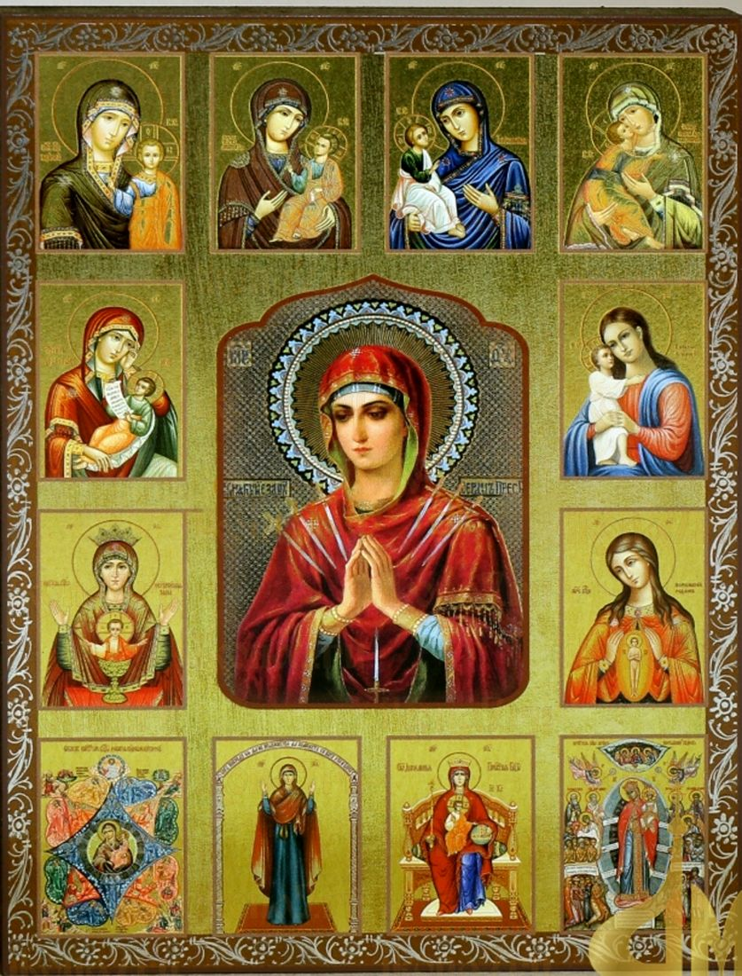 Собор Богородичных икон (Многочастная икона Пресвятой Богородицы)