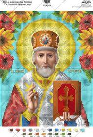 А4Р_133. Святой Николай Чудотворец. А4 (набор 700 рублей) Virena