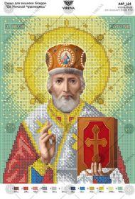 А4H_114 Virena. Святой Николай Чудотворец. А4 (набор 700 рублей)