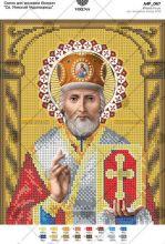 А4Р_067 Virena. Святой Николай Чудотворец. А4 (набор 650 рублей)