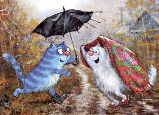 """Почтовая открытка Почтовый роман. """"Ты, я и зонтик"""""""