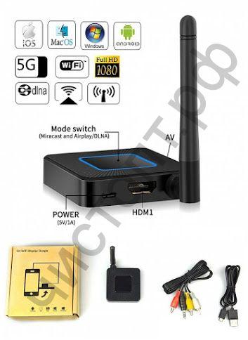 WI-FI ресивер для ТВ DONGLE Q4 изображение со смартфона или планшета на экране ТВ