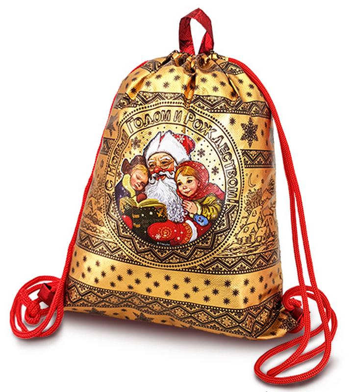 Рюкзачок Золотой 1400 грамм