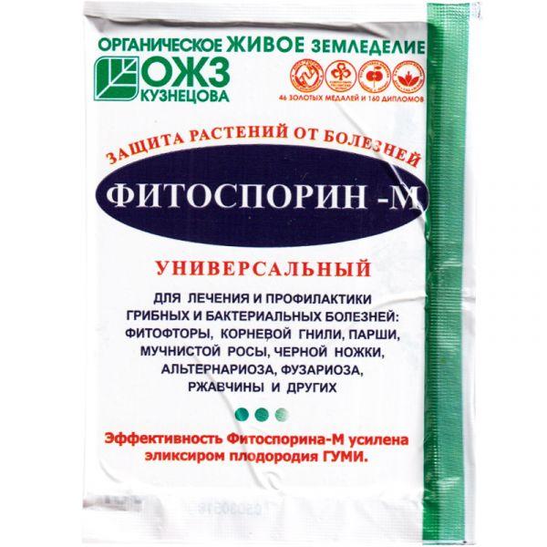 """""""Фитоспорин-М"""" (30 г) от БашИнком, Россия"""